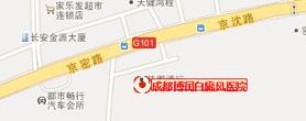 成都博润白癜风医院地址